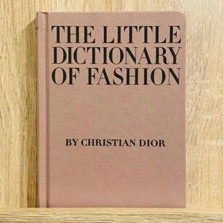 ★特別価格★DIORディオール ファッションインテリア アートブック 日本未発売
