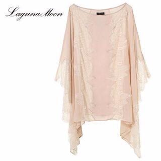 ラグナムーン(LagunaMoon)の新品 Laguna Moon ラグナムーン レースワンピース ミニワンピース(ミニワンピース)