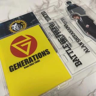 GENERATIONS - 白濱亜嵐 BOT アクリルスタンド セット