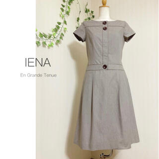 IENA - イエナ ◆ ボタンワンピース ◆ 日本製
