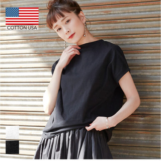 MUJI (無印良品) - USAコットン 無地 coca Tシャツ 着痩せ ザラ フェリシモ 無印良品