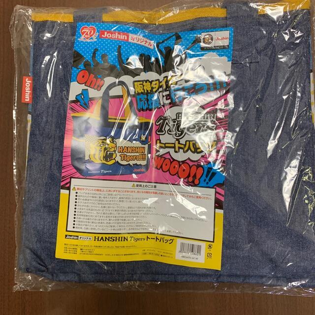 阪神タイガース(ハンシンタイガース)の阪神タイガース トートバッグ スポーツ/アウトドアの野球(応援グッズ)の商品写真