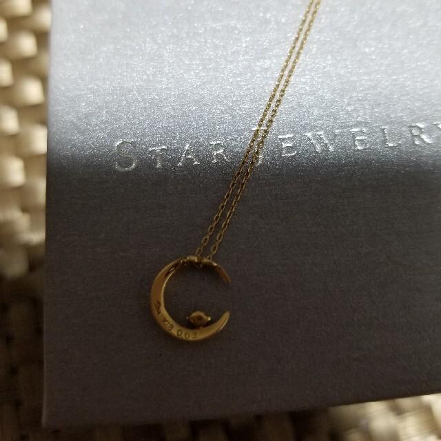 STAR JEWELRY(スタージュエリー)のスタージュエリー k18 ネックレス レディースのアクセサリー(ネックレス)の商品写真