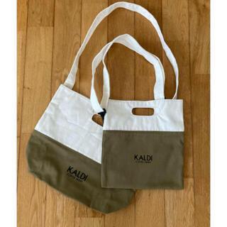 カルディ(KALDI)のカルディ KALDI バッグ 2個セット 新品 未使用品(トートバッグ)