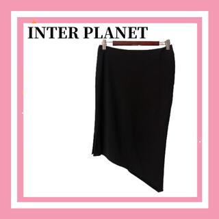 インタープラネット(INTERPLANET)の美品 インタープラネット タイト スカート アシメトリー  スカート L(ひざ丈スカート)