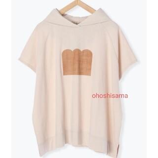 サマンサモスモス(SM2)のSamansa Mos2サマンサモスモス【ねこねこ食パン】食パンプリントパーカー(Tシャツ(半袖/袖なし))
