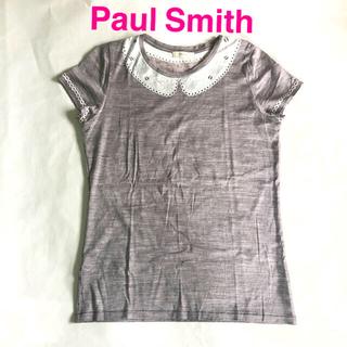 ポールスミス(Paul Smith)のPaul Smith ポールスミス Tシャツ グレー だまし絵(Tシャツ(半袖/袖なし))