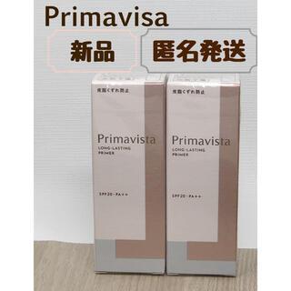 Primavista - プリマヴィスタ スキンプロテクトベース 皮脂崩れ防止 25m×2個セット