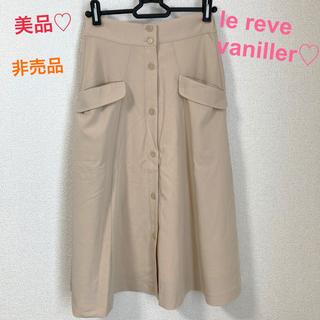 le reve vaniller - 【美品】6/17まで値下げ♡ルレーヴヴァニレ♡スカート♡フレアスカート