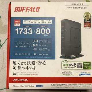 Buffalo - 無線LAN親機 ルーター WSR-2533DHPL2BK