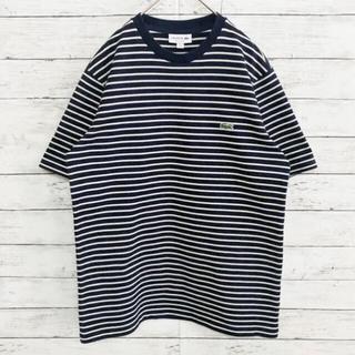 LACOSTE - ラコステ 鹿の子地 ボーダー Tシャツ