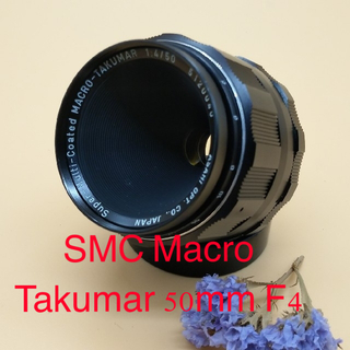 PENTAX - ペンタックス SMC MACRO Takumar 50mm F4