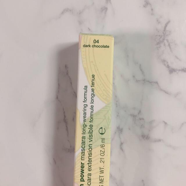 CLINIQUE(クリニーク)のクリニーク ラッシュパワーマスカラ ロングウェア 04 ダークチョコレート コスメ/美容のベースメイク/化粧品(マスカラ)の商品写真