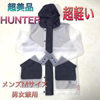 HUNTER - 超美品 ハンター Hunter 超軽いレインコート 男女兼用