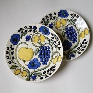 アラビア(ARABIA)のアラビア パラティッシ 21㎝ イエロー プレート 2枚セット(食器)