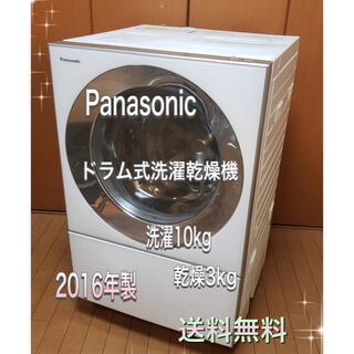 Panasonic - ✨美品✨Panasonic✨ドラム式洗濯乾燥機 ✨人気のキューブル✨