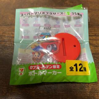 ニンテンドウ(任天堂)のスーパーマリオボトルマーカー(ゲームキャラクター)