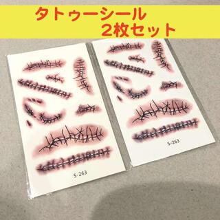 (263)タトゥーシール 2枚 ハロウィン ハローウィン (衣装一式)