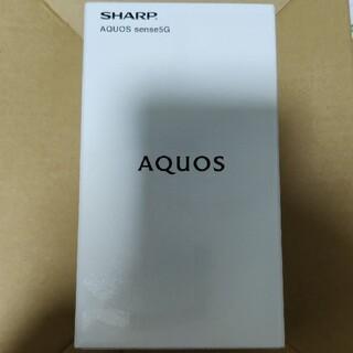 AQUOS - AQUOS sense5G シルバー 新品 SIMフリー SH-M17