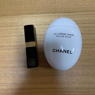 シャネル(CHANEL)のシャネル ルージュココボーム ハンドクリーム (リップケア/リップクリーム)