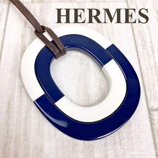 Hermes - エルメス ネックレス チョーカー ペンダント イスムPM バッファローホーン