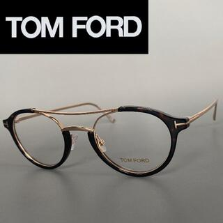 トムフォード(TOM FORD)のトムフォード ダークハバナ ゴールド ラウンド メガネ FT べっ甲 メタル(サングラス/メガネ)