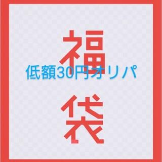 ドラゴンボール(ドラゴンボール)の30円オリパ(その他)
