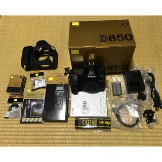 Nikon - Nikon D850 デジタル一眼レフカメラ 中古美品 付属品多数 お買い得