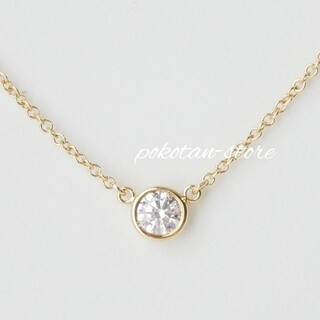 Tiffany & Co. - 美品【ティファニー】K18YG×ダイヤモンド  バイザヤード ネックレス