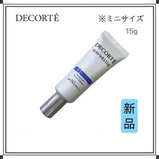 コスメデコルテ(COSME DECORTE)のコスメデコルテ サンシェルター マルチ プロテクション 15ml 日焼け止め(日焼け止め/サンオイル)