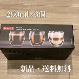 ボダム(bodum)のボダム PAVIN ダブルウォールグラス 新品未開封 6個セット(グラス/カップ)