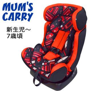 新品未使用  新生児から4歳までチャイルドシート (自動車用チャイルドシート本体)