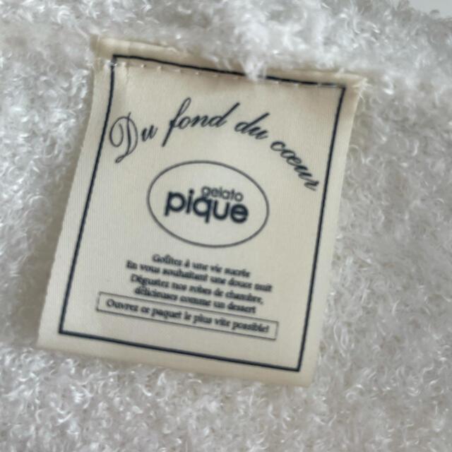 gelato pique(ジェラートピケ)のひつじ様専用◆ジェラートピケ  スムーズィ4 パーカー ボーダー レディースのルームウェア/パジャマ(ルームウェア)の商品写真