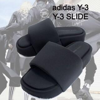Y-3 - 【定価24200円!完売品!レアサイズ!】Y-3 SLIDL 厚底サンダル