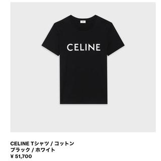セリーヌ(celine)の新品未使用 セリーヌ ロゴTシャツ CELINE 黒 S Tシャツ レディース(Tシャツ(半袖/袖なし))
