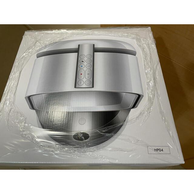Dyson(ダイソン)の新品 Dyson Pure Hot + Cool Link HP04WSN スマホ/家電/カメラの生活家電(空気清浄器)の商品写真