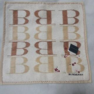 バーバリー(BURBERRY)の新品未使用 バーバリーのタオルハンカチ(ハンカチ)