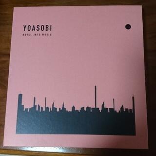 yoasobi the book CD+バインダー
