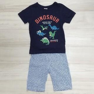 motherways - マザウェイズ 上下セット  Tシャツ & 半ズボン 恐竜 120cm