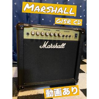 Marshall G15R CD ギターアンプ(ギターアンプ)