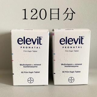 【新品未使用】4ケ月分(120日分)エレビット 葉酸 妊婦 妊活 サプリメント