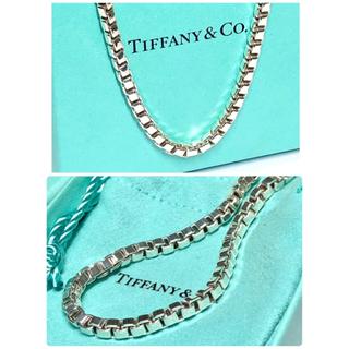 ティファニー(Tiffany & Co.)のTIFFANY&Co ティファニー SV925 ベネチアン ネックレス シルバー(ネックレス)