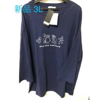 ディズニー(Disney)のディズニー ピーターパン ロストボーイズ 迷子たち ロンT Tシャツ 刺繍(Tシャツ(長袖/七分))