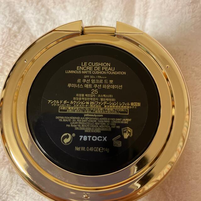 Yves Saint Laurent Beaute(イヴサンローランボーテ)のysl クッションファンデ セール中本日のみ コスメ/美容のベースメイク/化粧品(ファンデーション)の商品写真
