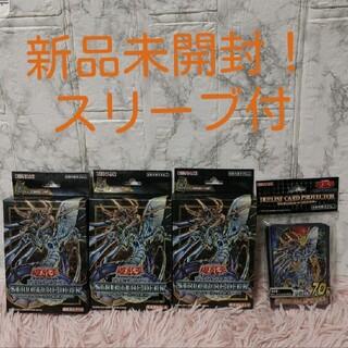 遊戯王 ストラクチャーデッキ  サイバー流の後継者 3BOX スリーブ(Box/デッキ/パック)