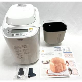 Panasonic - ☆極美品 パナソニック ホームベーカリー 2斤タイプ SD-BMT2000-W