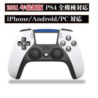 PS4 ワイヤレスコントローラー ホワイト 白色 スマホ対応 互換品(その他)