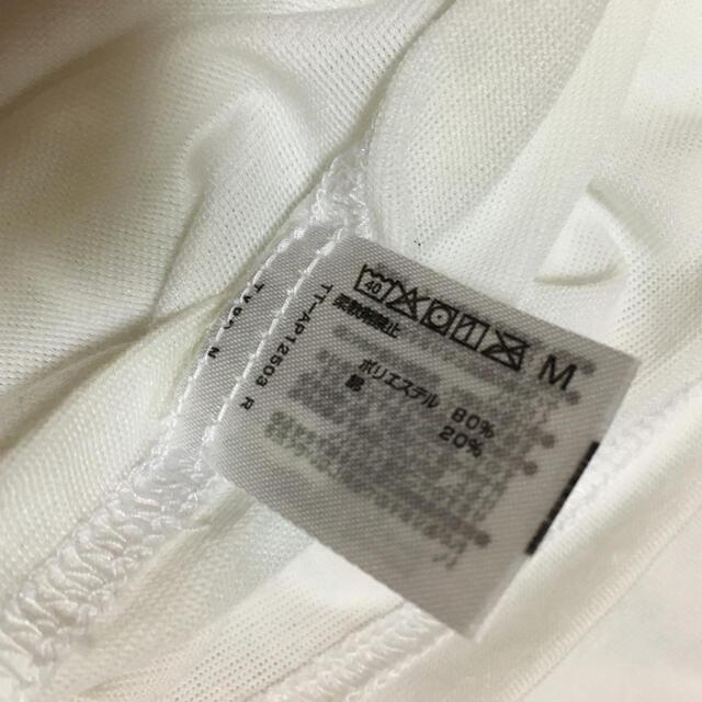 adidas(アディダス)のadidas ☆Tシャツ 薄め手☆レディースMサイズ レディースのトップス(Tシャツ(半袖/袖なし))の商品写真