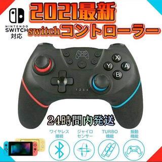switch コントローラー スイッチ  ワイヤレス プロコン日本語取扱説明書(その他)
