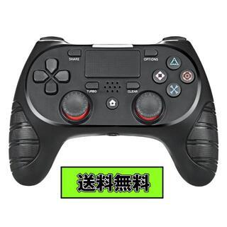 PS4 ワイヤレスコントローラー ブラック Black 黒色 USB付 互換品(その他)